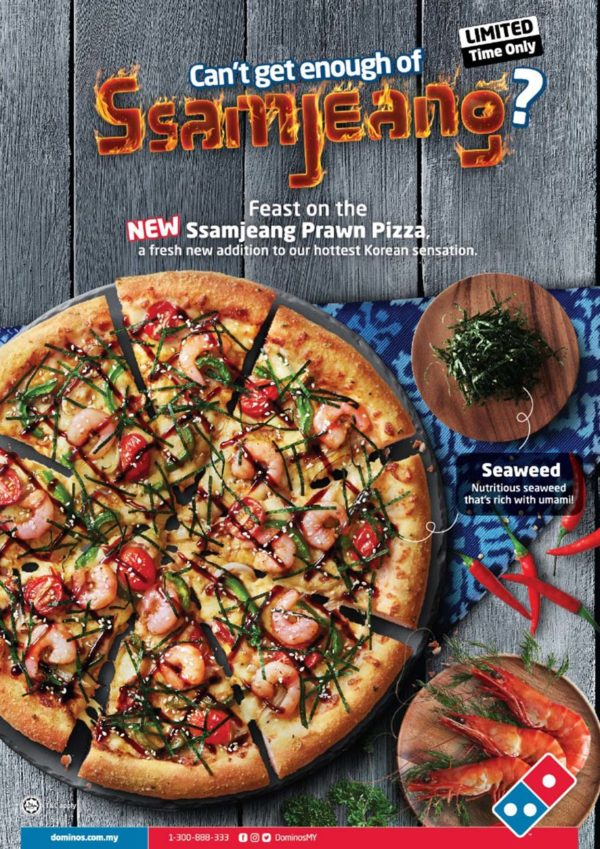 domino ssamjeang prawn pizza limited time