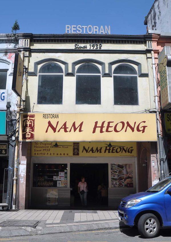 nam heong chicken rice chinatown kl jalan sultan