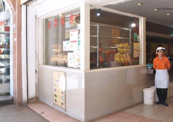 nam heong chicken rice chinatown kl jalan sultan interior