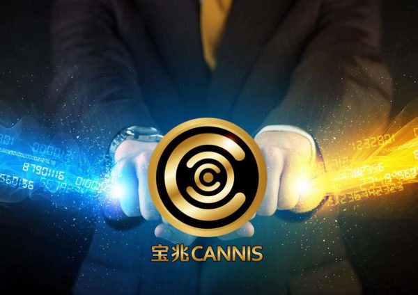 7-in-1 cannis mobile app