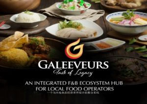 Galeeveurs, Malaysia's 1st Integrated F&B Incubator Ecosystem