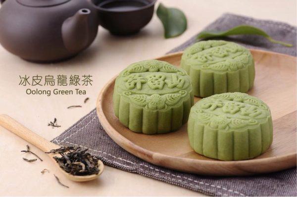 hui lau shan mid autumn festival snow skin mooncake oolong green tea
