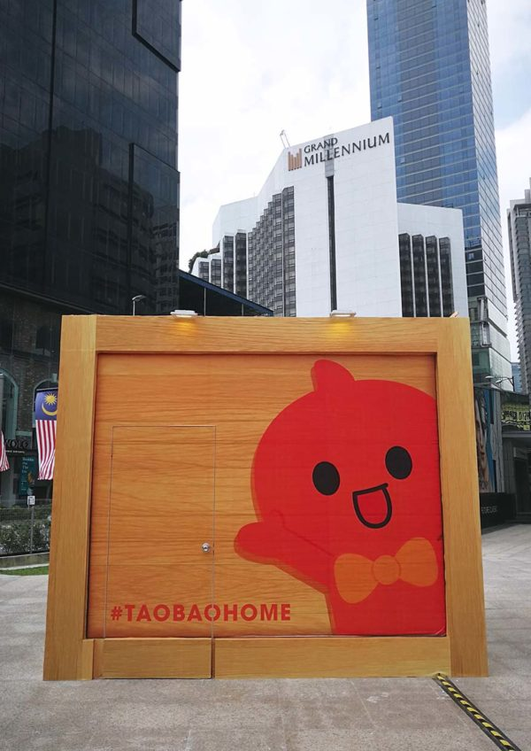 taobao home malaysia new retail pop up store lot 10 kl