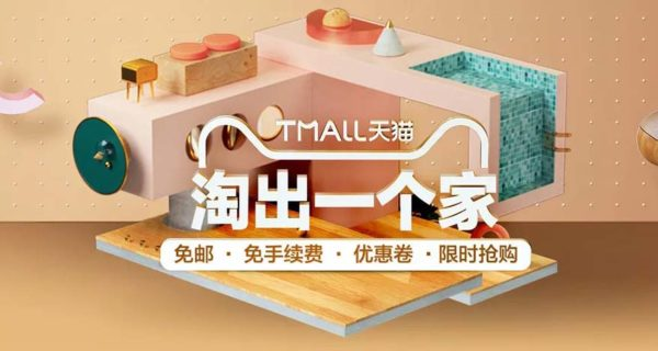 taobao home malaysia new retail pop up store lot 10 kl deals