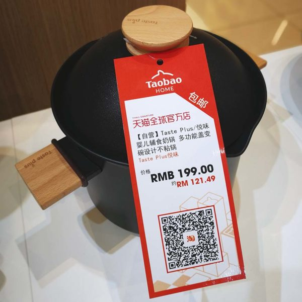 taobao home malaysia new retail pop up store lot 10 kl qr code