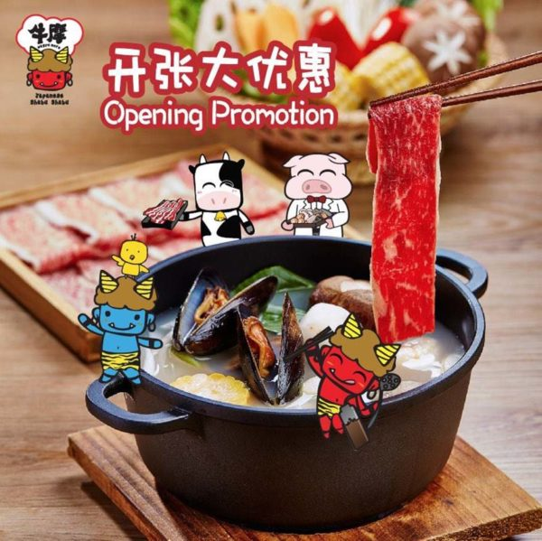 wagyu more all-you-can-eat japanese shabu-shabu the gardens mall promotion