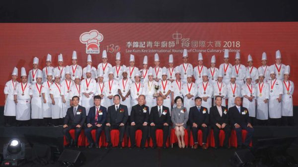 lee kum kee international young chef chinese culinary challenge chefs
