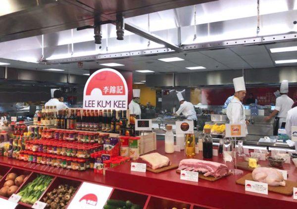 lee kum kee international young chef chinese culinary challenge hong kong