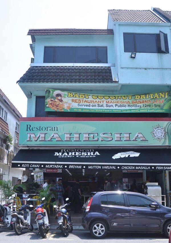restoran mahesha ttdi baby coconut briyani