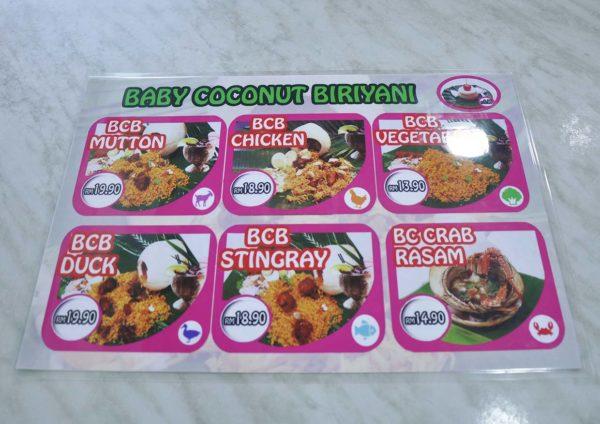 restoran mahesha ttdi baby coconut briyani menu
