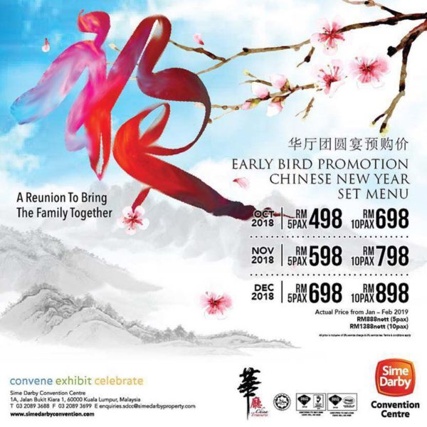 sime darby convention centre chinese new year early bird