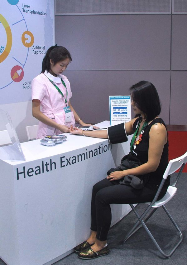 taiwan expo klcc convention centre healthcare check