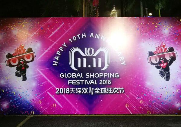 1111 global shopping festival alibaba group tmall kuala lumpur tower
