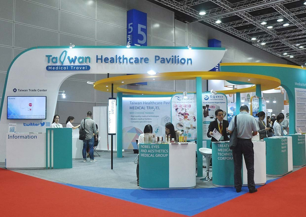 Taiwan's Best Healthcare Practices and Innovations @ TAIWAN EXPO, Kuala Lumpur