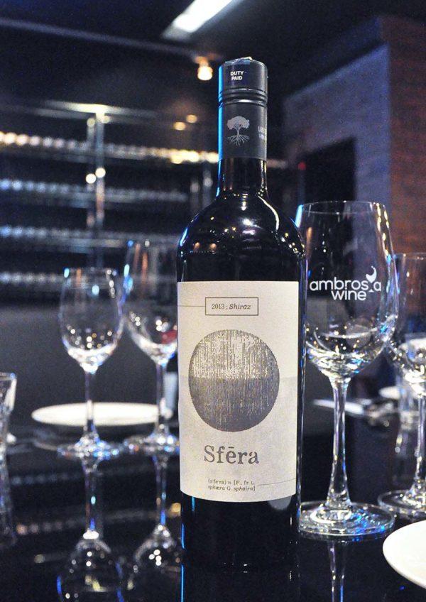 ambrosia wine tapas bar taman danau desa kl sfera shiraz