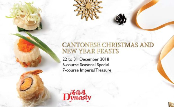 renaissance kuala lumpur hotel dynasty christmas 2018