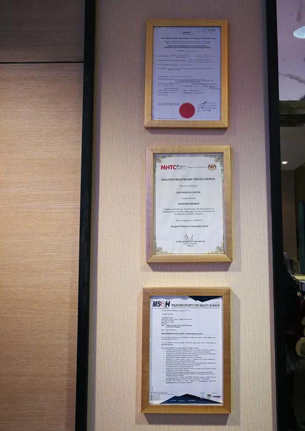 alps medical centre kuala lumpur certification
