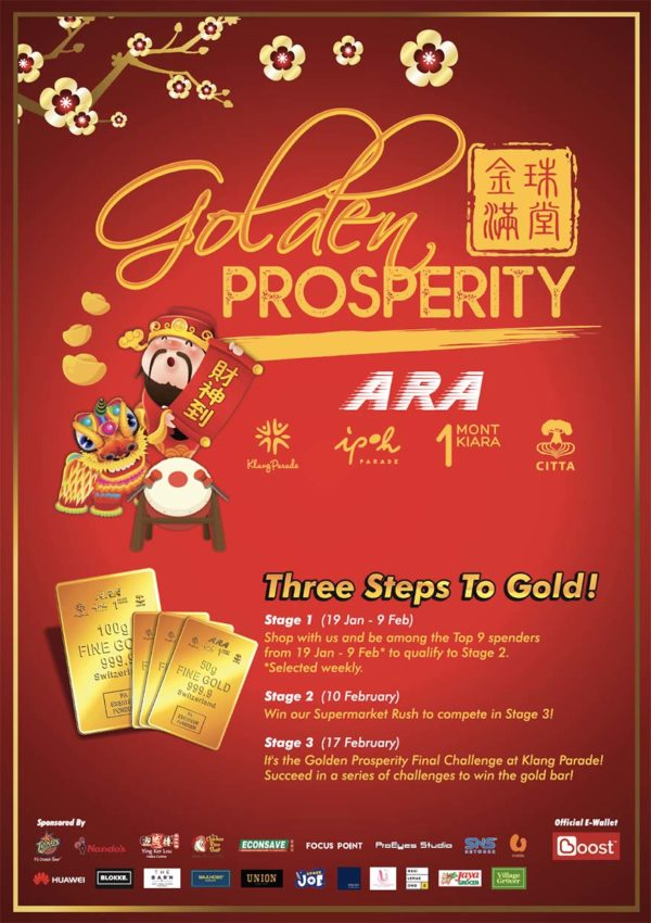 ara golden prosperity chinese new year campaign sponsors