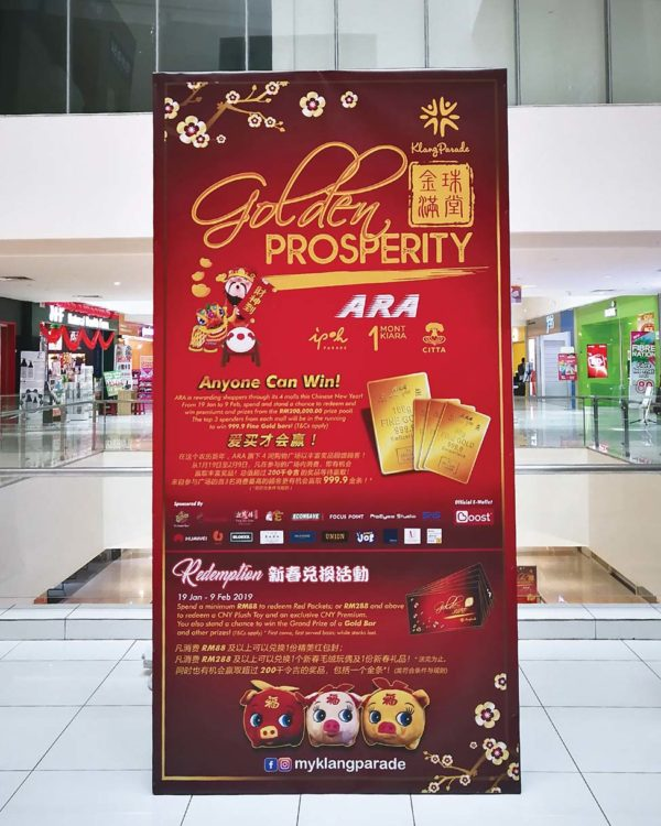 ara golden prosperity chinese new year campaign win gold bar