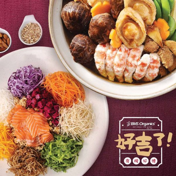 bms organics chinese new year early bird promo