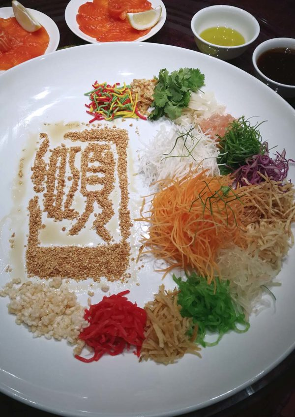 eastin hotel kuala lumpur ee chinese cuisine petaling jaya cny set menu yee sang