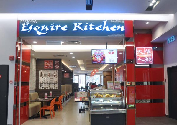 esquire kitchen prosperous chinese new year set menu ioi mall puchong