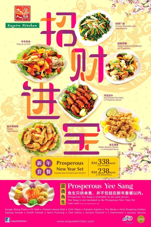 esquire kitchen prosperous chinese new year set menu promotion