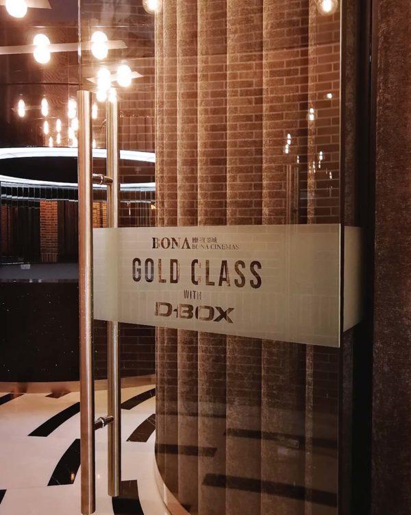 bona cinemas imax gold class d-box hall resorts world genting entrance