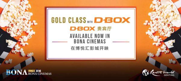 bona cinemas imax gold class d-box hall resorts world genting luxury
