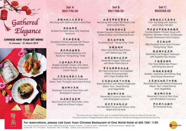 zuan yuan chinese restaurant gathered elegance cny set menu