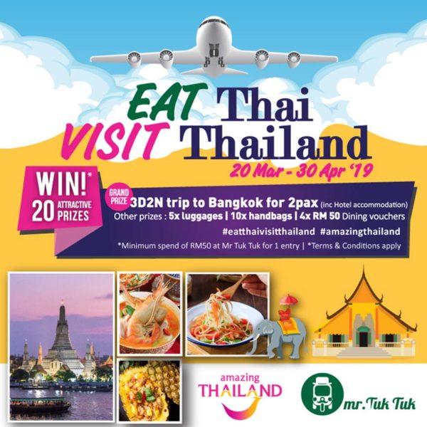 eat thai visit thailand campaign mr tuk tuk contest