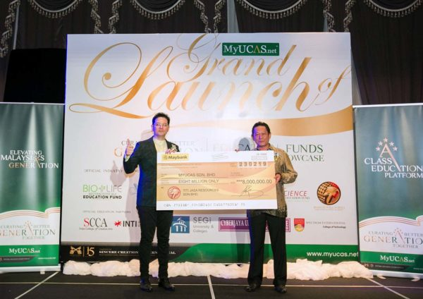 myucas scholarship award student further study cheque