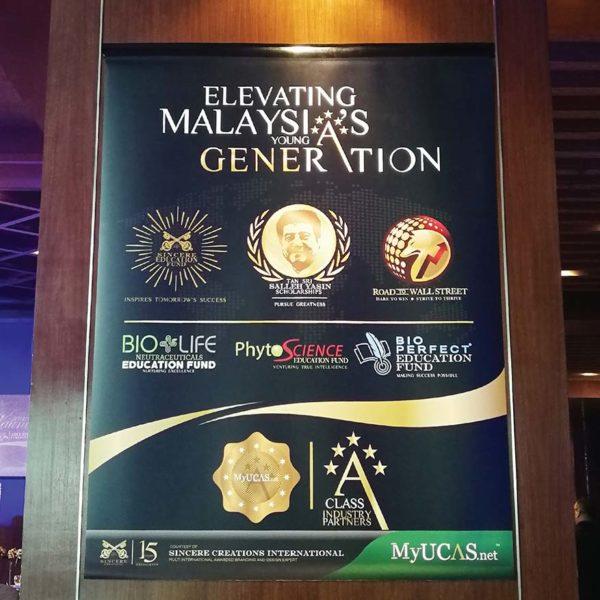 myucas scholarship award student further study partner