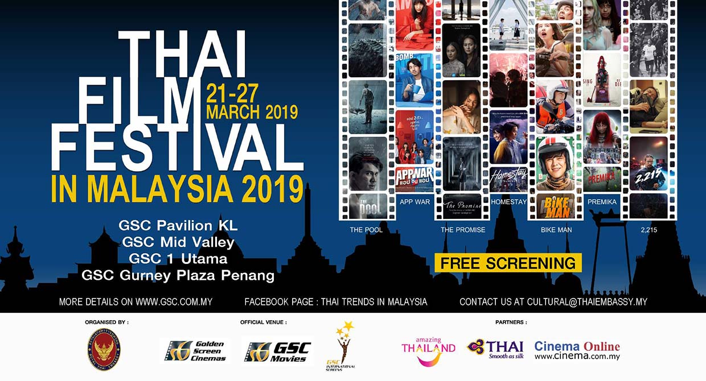 Thai Film Festival Malaysia 2019 @ GSC Cinemas