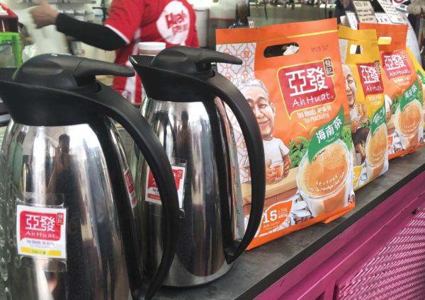 ah huat instant teh c and hainan tea brew