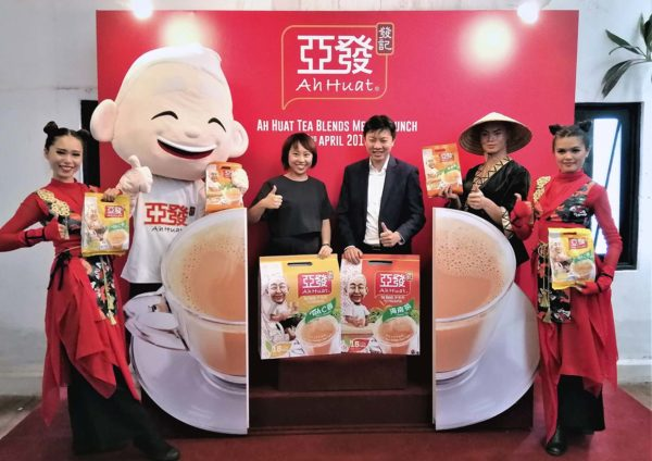 ah huat instant teh c and hainan tea launching event