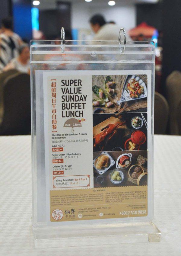celestial dynasty petaling jaya sunday dim sum buffet lunch promo