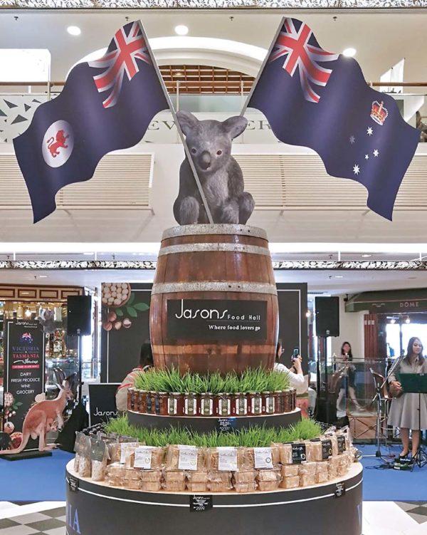 jasons food hall victoria tasmania australia products fair