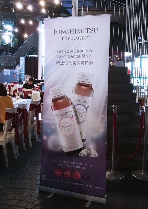 kinohimitsu collagen day love yourself party eight gourmet gala promo