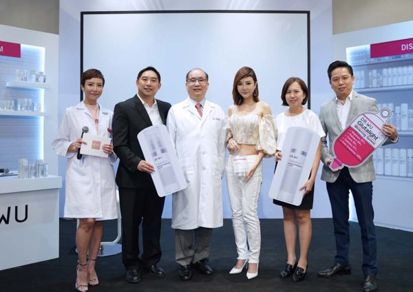 dr wu glutalight whitening system launching event