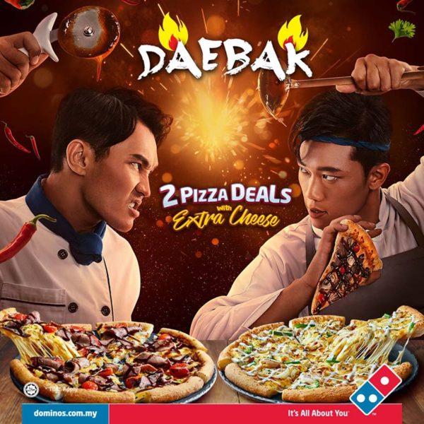 domino pizza saranghae-ny stix 00mhz korean movie event mbo cinema extra cheese