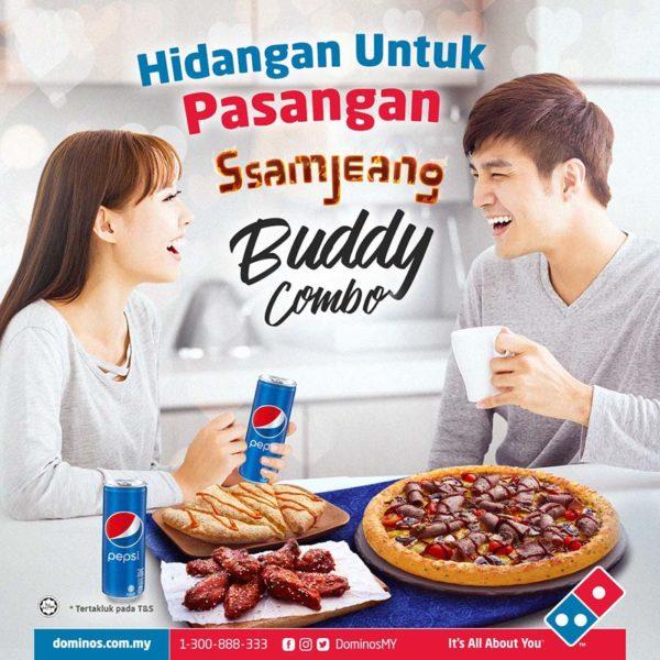 domino pizza saranghae-ny stix 00mhz korean movie event ssamjeang buddy combo