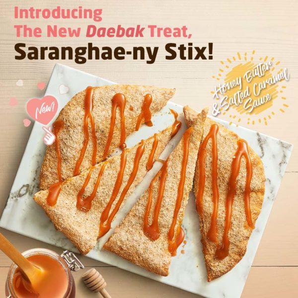 domino pizza saranghae-ny stix 00mhz korean movie event mbo cinema sweet dessert