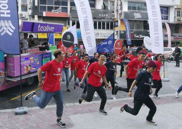 hong leong bank bubble tea frenzy digital day ss15 subang jaya dancing
