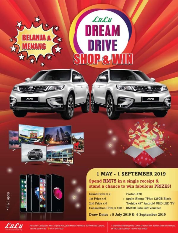 lulu hypermarket kuala lumpur food carnival promotion shop and win contest