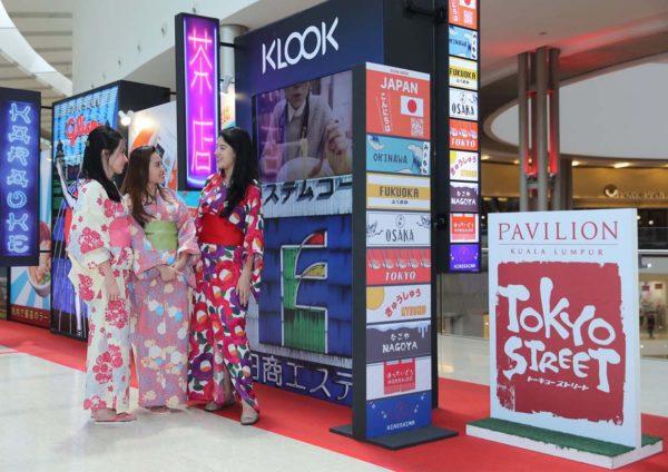 pavilion kl tokyo street japan expo 2019 yukata