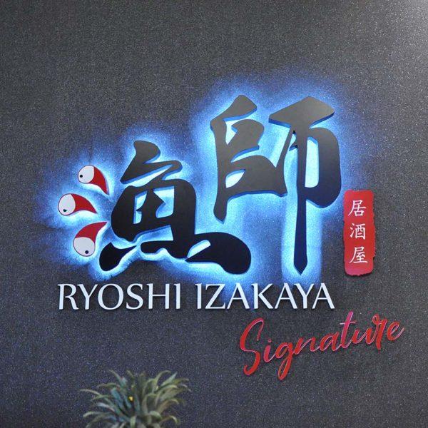 ryoshi izakaya signature atria shopping gallery pj logo