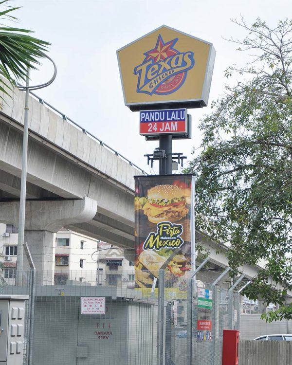 texas chicken malaysia drive thru sunway mentari shell station