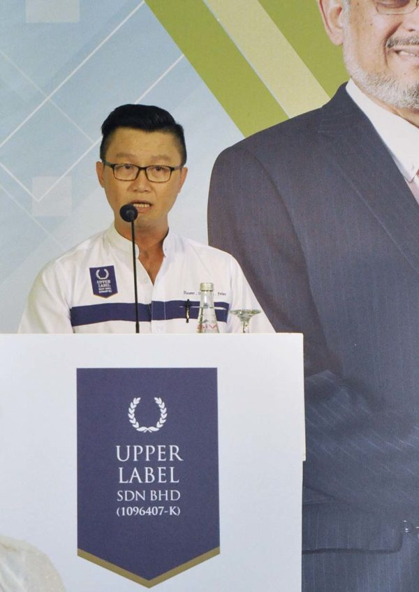 upper label sri binaraya segar residences csr kan hong foong