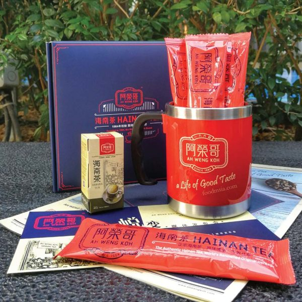 ah weng koh hainan tea retail packaging